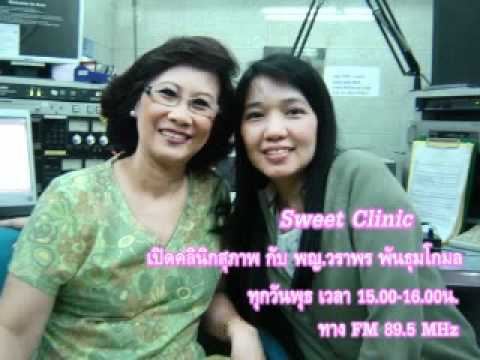 Sweet clinic_21-12-54-1.flv