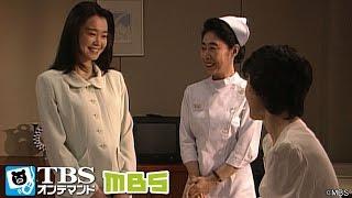4年ぶりに園絵(中村玉緒)を訪ねてきた愛子(宮田圭子)は、園絵の別れた娘・...