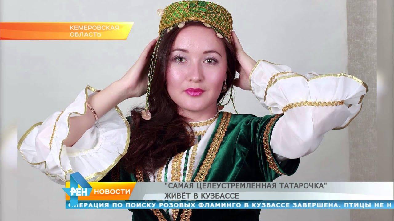 Фото с татарочками фото 189-967