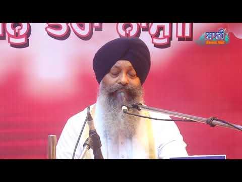 5-August-18-Bhai-Ravinder-Singh-Ji-Hazoori-Ragi-Sri-Darbar-Sahib-At-Sis-Ganj-Sahib