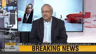 Asif Ali Zardari Giraftar hone ja rahe hein | Chaudhry Ghulam Hussain ki Breaking News
