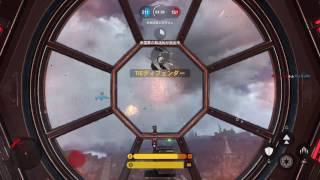 ps4 star wars battlefront tie advanced x1 at fighter squadron in cockpit sight