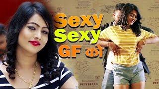 Sexy Sexy Gf Ko | New Nepali Music Video 2018| Rabin Chand | Sushant | Nisha |Wow Nepal