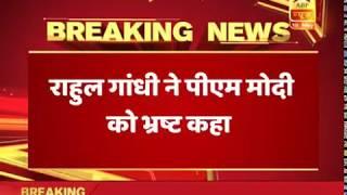 ABP News LIVE: विपक्ष एकजुट होकर बीजेपी को हराएगा: राहुल गांधी