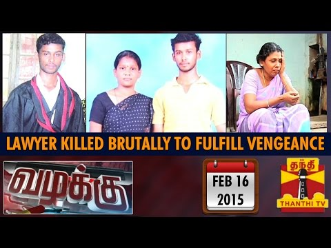 "Vazhakku(Crime Story) - ""Lawyer Killed Brutally To Fulfill Vengeance In Chennai""(16/2/2015)"