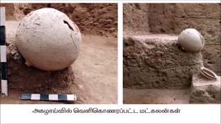 New History Begins - Keezhadi Excavations | SundayDisturbers