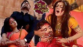 Gayatri & Ranaji DIE In The Last Episode Of Ek Tha Raja Ek Thi Rani   Drashti & Sidhant QUIT