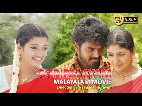 Goripalayam Malayalam Full Movie | Family Entertainment Movie | HD 1080 | Latest Upload