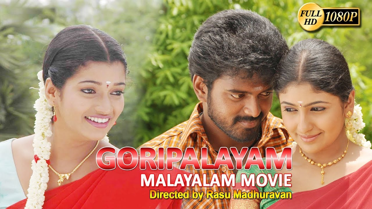 2010 all hd tamil movie download
