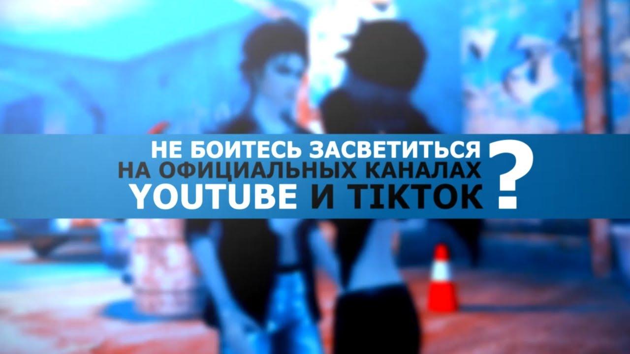 #TOPvideo