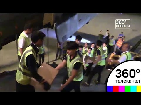 гудения мчс вьетнама новости видео Дермотт