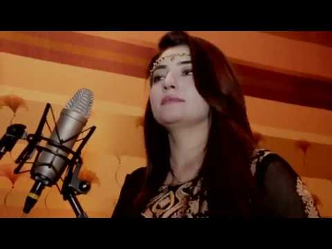 Gul Panra - Zma pa Ghunda Zna Khal De VIDEO SONG