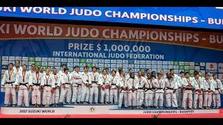 Highlights Suzuki WORLD JUDO MIXED TEAM Championships 2017