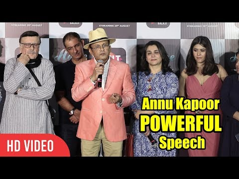 Annu Kapoor POWERFUL Speech At Trailer Launch Of HOME Webseries