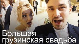 Большая грузинская свадьба. Российская дрифт серия RDS в Сочи. Vlog Сочи.