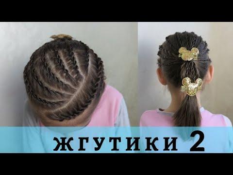 Детская прическа из жгутиков на короткие волосы|Дитяча зачіска на тонке волосся|Children's Hairstyle