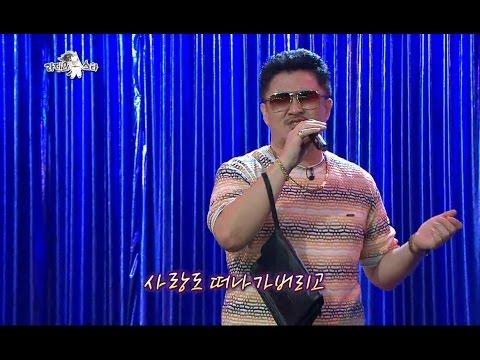 [RADIO STAR] 라디오스타 - Defconn is singing a 'The Moon of Seoul' 데프콘이 부르는 '서울의 달' 20121031