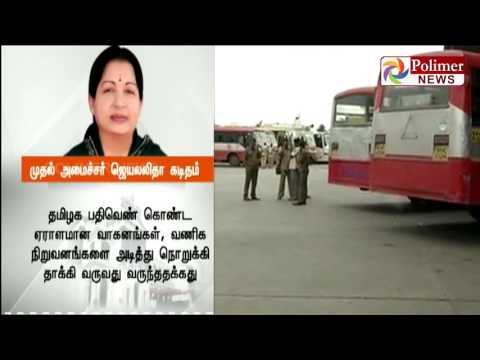 CM J Jayalalithaa writes to Karnataka CM Siddaramaiah on to ensure TN people's safety | Polimer News