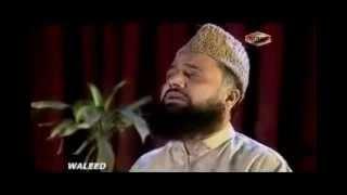 Sal-e-ala Nabi-e-na