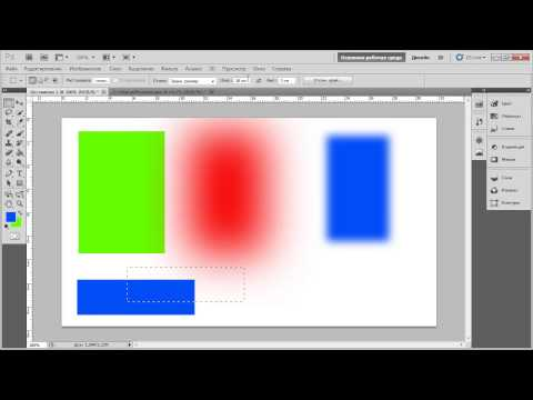 Как заполнить выделенную область в фотошопе