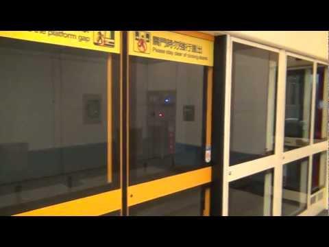 台北捷運 Taipei MRT