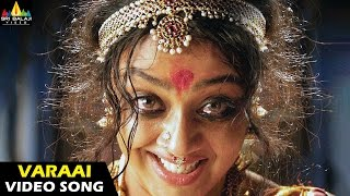 Chandramukhi Songs | Varaai Video Song | Rajinikanth, Jyothika, Nayanthara | Sri Balaji Video