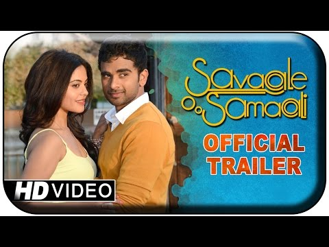 Savaale Samaali Up Coming Tamil Movie Teaser