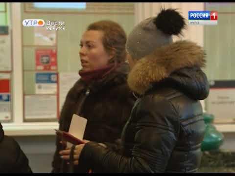 Электронную очередь в кассы тестируют на ж/д вокзале Иркутска