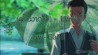 Karen song its me by GaNi 2019
