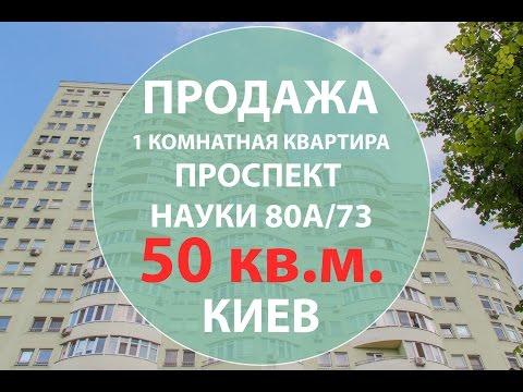 Официальный сайт застройщика Сибпромстрой