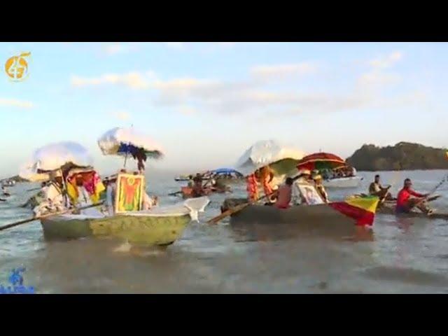 The Amazing Timket Celebration At Lake Tana