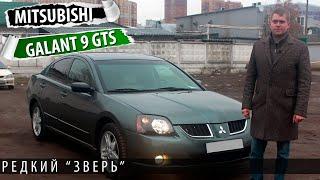 Mitsubishi Galant 9 GTS - единственный в России 3.8!  Тест-драйв и автообзор галант 9