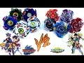 BLADEBREAKERS vs BEIGOMA ACADEMY BEYCLUB - Beyblade Team Battle: V-Force vs Burst   BBAチーム vs 米駒学園