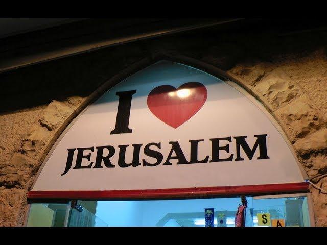 A Názáreti Jézus nyomában  Jeruzsálem - Betlehem II. rész