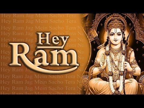 Hey Ram -  Jag Me Sacho Tero Naam    Dhun    Latest Devotional#Ambey Bhakti