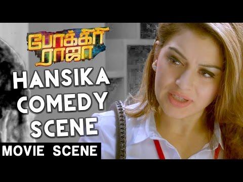 Hansika Comedy Scene | Pokkiri Raja |...