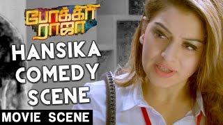 Hansika Comedy Scene | Pokkiri Raja | Jiiva | Hansika | Sibiraj | D. Imman