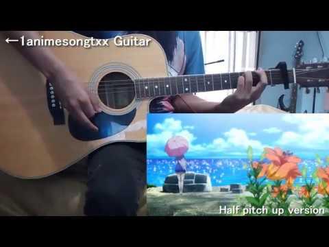 【Island】 OP [Eien No Hitotsu] Guitar Cover 【Acordes】