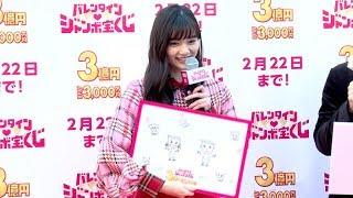 女優でモデルの新川優愛とお笑いコンビのジャルジャルが、「バレンタイ...