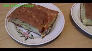 Пирог духовой с рыбой, луком и картошкой.