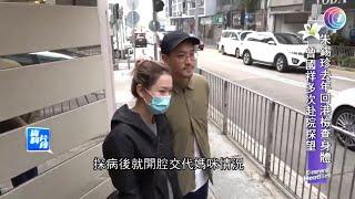 曾志偉太太朱錫珍病逝 - 20200807 - 有線娛樂新聞 i-Cable News
