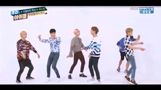 eng sub 150729 beast b2st 비스트 random play dance weekly idol ep 209