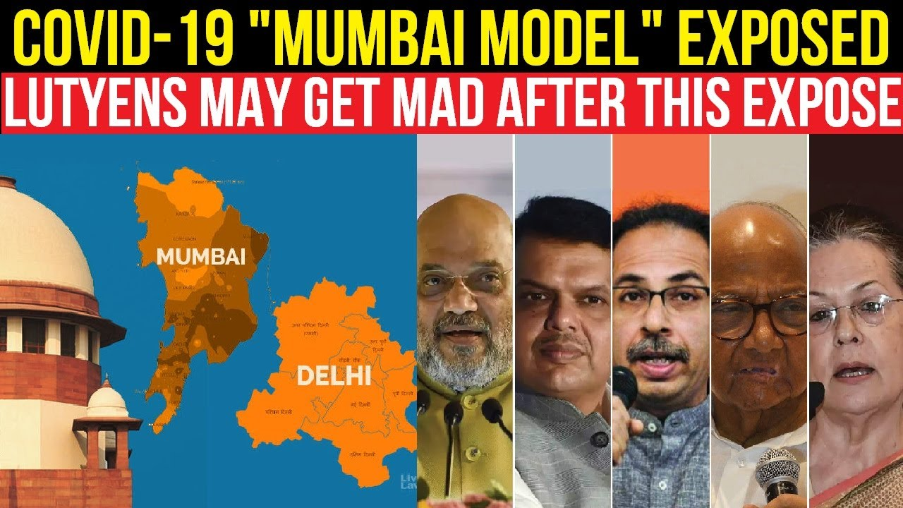 What do you thing about Mumbai Model for fight with COVID-19 | #ShehzadJaiHind