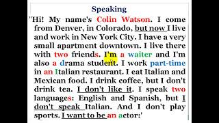 كيف تتحدث عن نفسك باللغة الانجليزية بطريقة صحيحة التحدث الدرس 2 Youtube