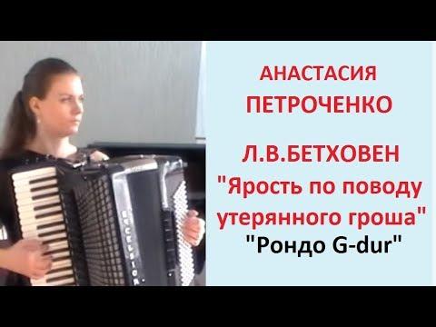 сурок песня слушать на русском