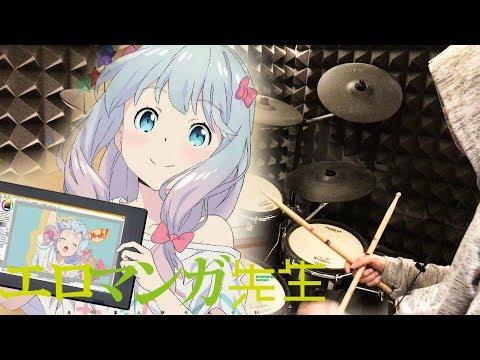 【エロマンガ先生 ED Full】Eromanga-Sensei - TrySail - adrenaline!!! を叩いてみた - Drum Cover