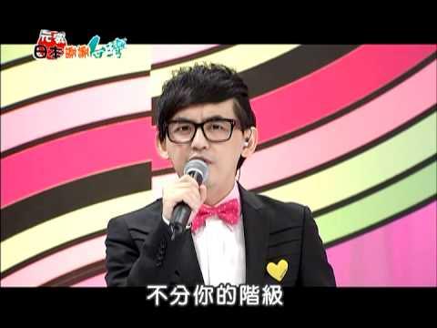 3/11中天娛樂台 【元氣日本,謝謝台灣】part4
