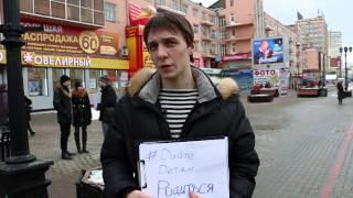 Парень с Донбасса чётко сказал про аборты