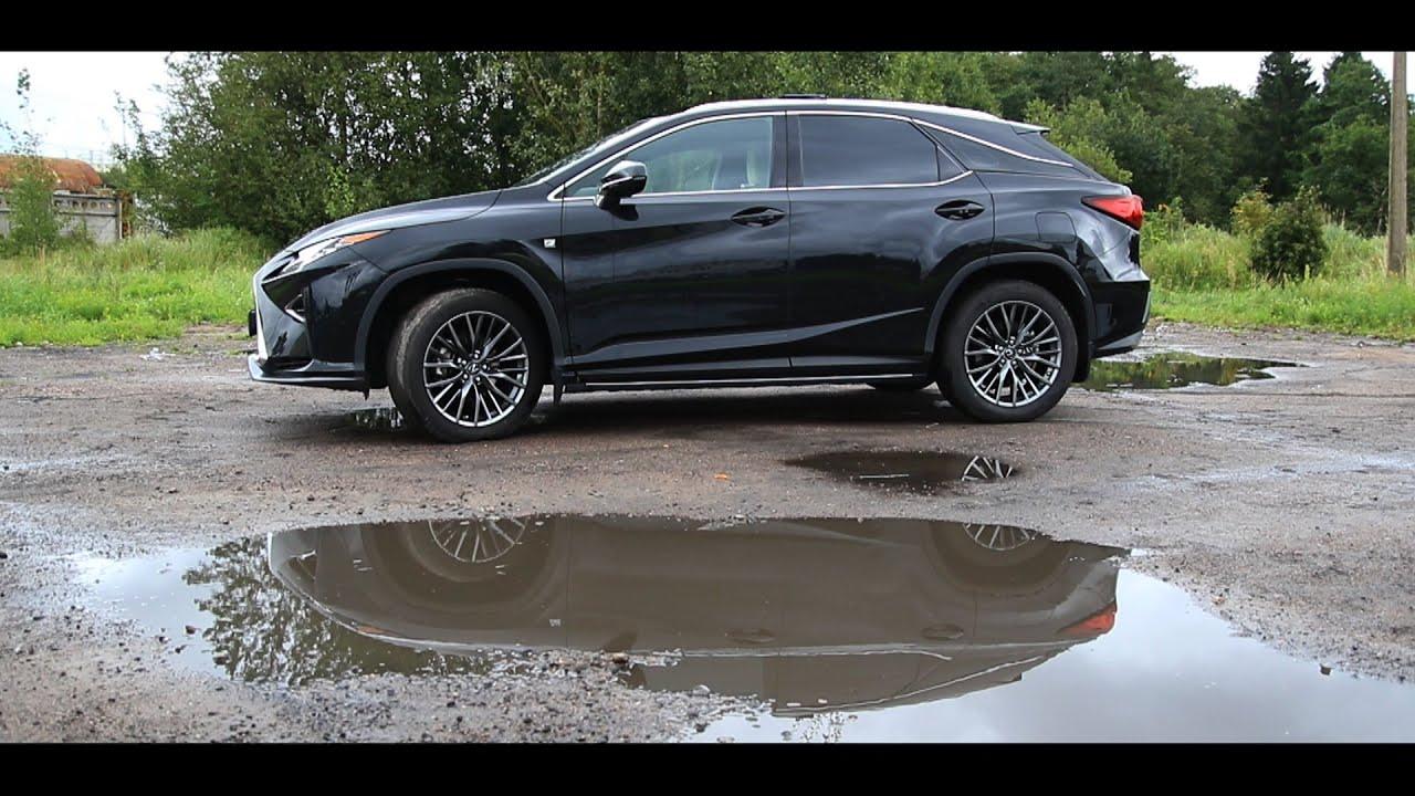 Lexus RX 200t обзор и тест драйв 2016