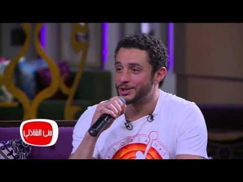احمد الفيشاوي يغني راب في برنامج معكم منى الشاذلي HD